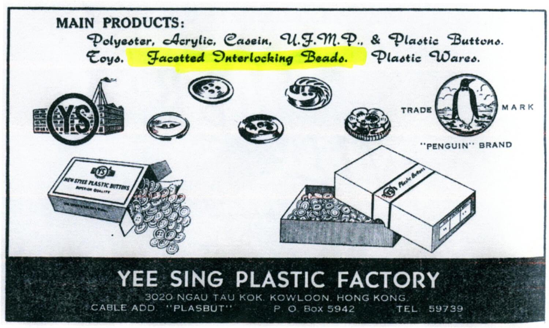Yee Sing Plastic Factory Bead making company advert-1957