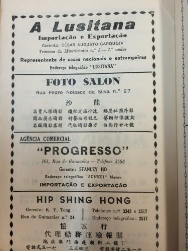 Agência Comercial Progresso - Anuaria De Macau 1951.1952 b