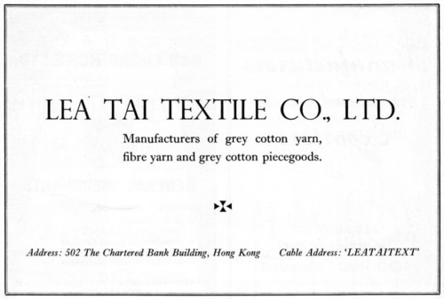 Lea Tai Textile Co Ltd-1963 advert IDJ