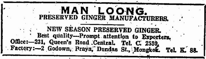 Man Loong Ginger Advert China Mail 12.12.1928