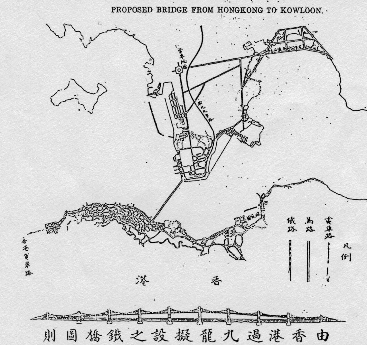 Hong Kong island- Kowloon bridge-diagram-from_China_Mail supplement_March_1921