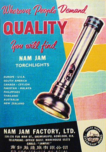 Nam-Jam-Factory-Torchlights advert from IDJ