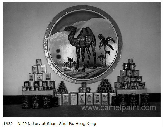 National Lacquer and Paint Products timeline 1932 factory at Sham Shui Po