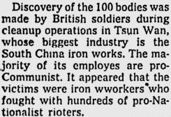 South China Iron Works newpaper snipped
