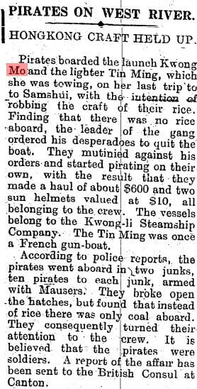 Kung Lee Steam Ship Co Lighter Tin Ming SCMP 7 Aug 1922 SDavies snipped