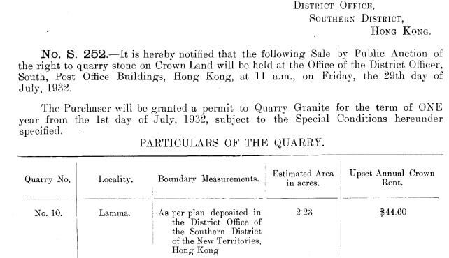 Lamma Quarry - Gov notice - right to quarry stone 29.7.1932
