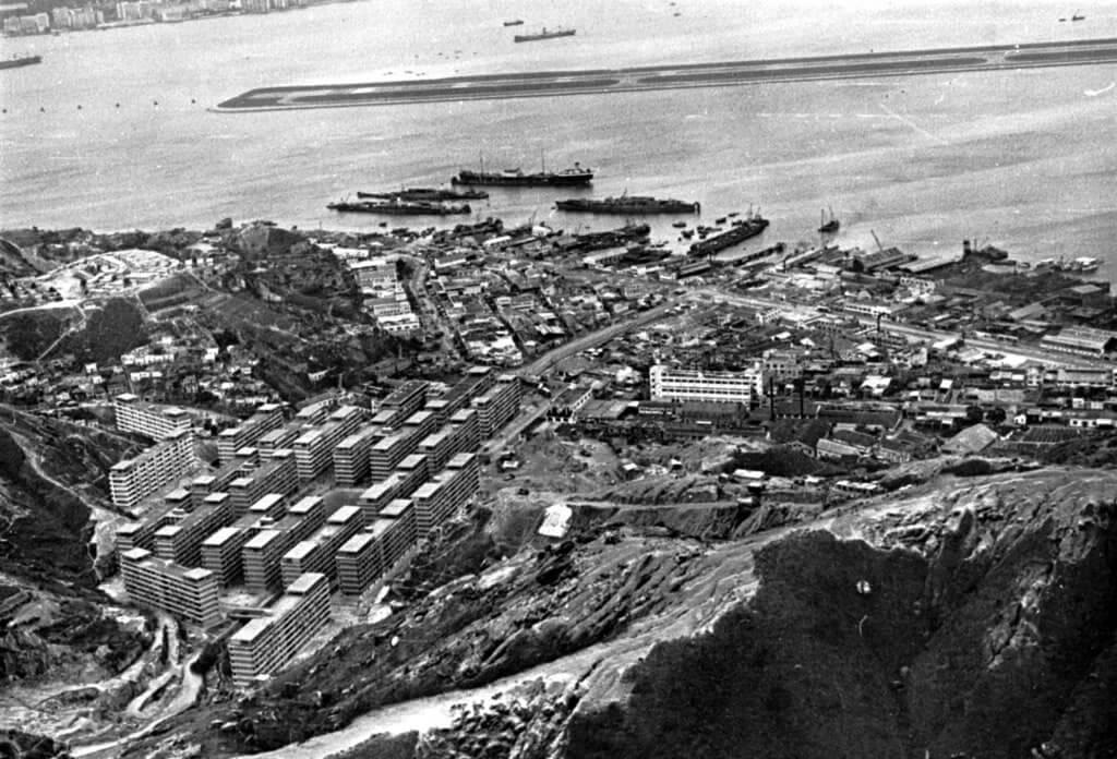 Ngau Tau Kok aerial view 1960s shipyards