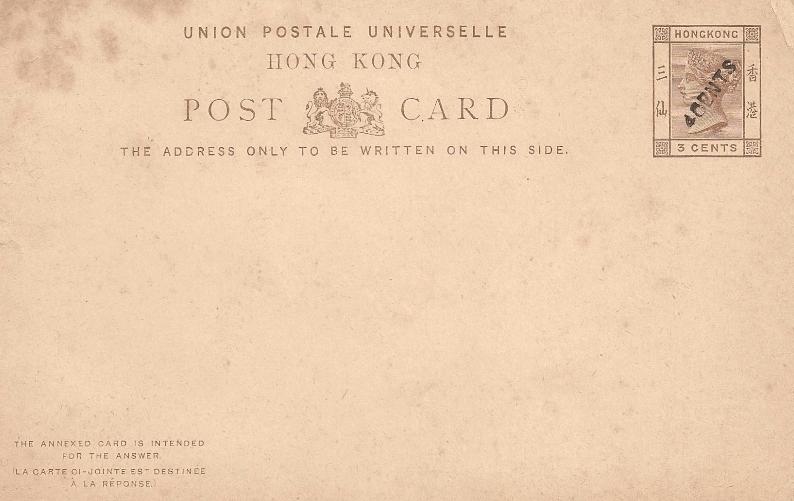 Postcard,Postal Stationery - blank Stamporama