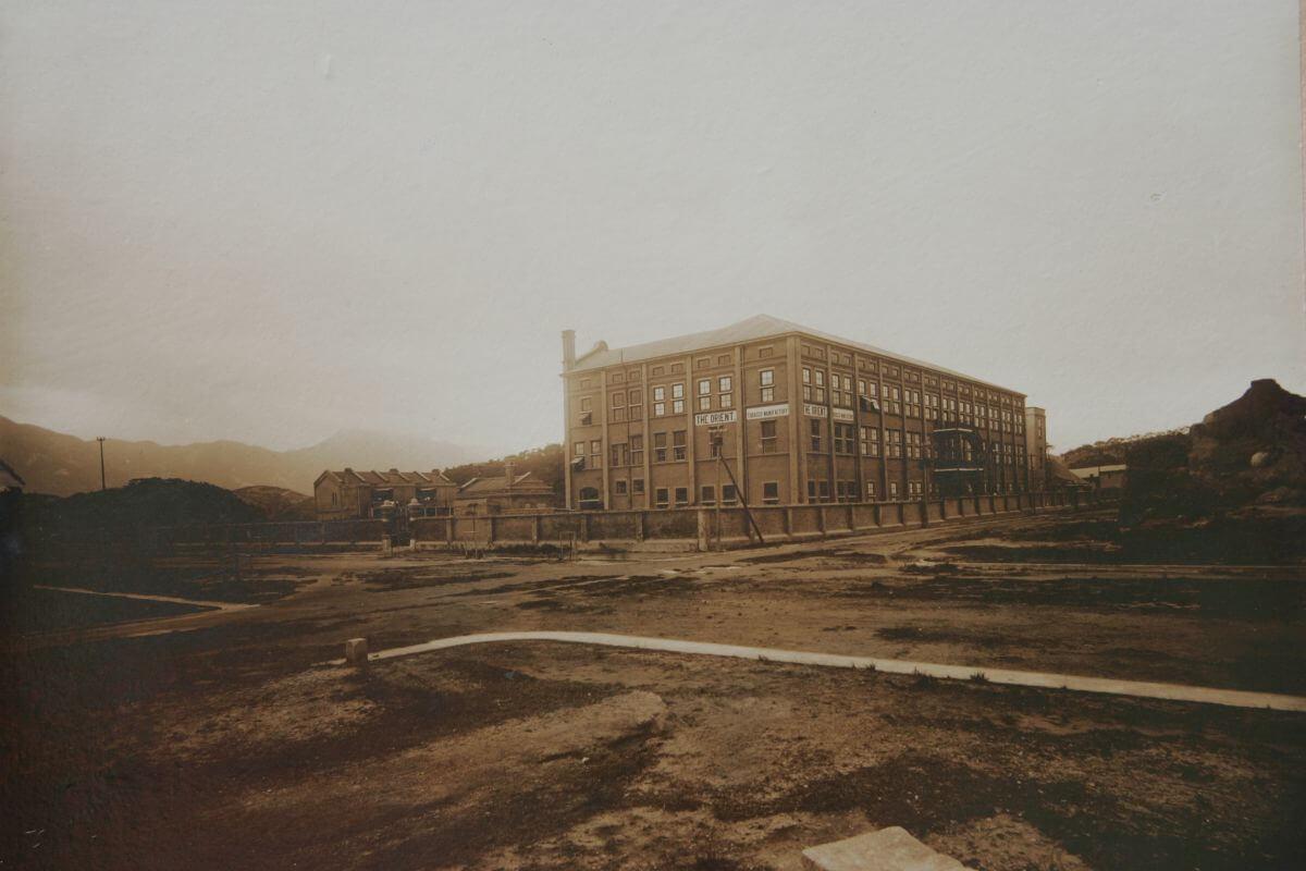 Orient Tobacco Manufactury HK factory 2 from Edward Schneider