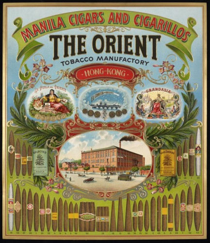Orient Tobacco Manufactury HK factory from Edward Schneider