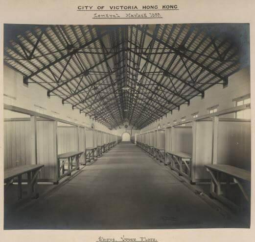 Central Market a 1895 Upper Floor