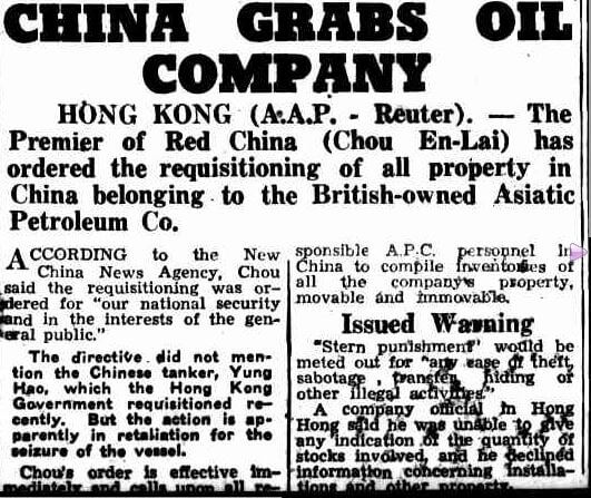 Asiatic Petroleum Co - requisitioning by PRC snipped from Examiner, Tasmania 1.5.1951