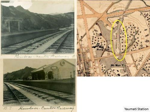 Yaumati Station