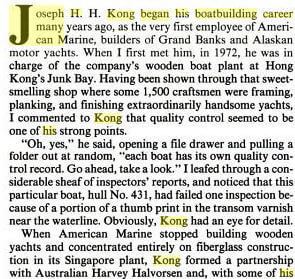 Joseph HH Kong - American Marine, Yachting Mag Apr 1985 snipped