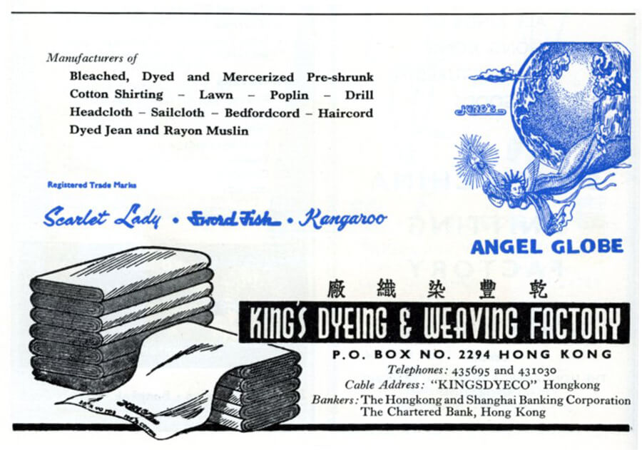 King's Dyeing & Weaving Factory-1963 advert from IDJ