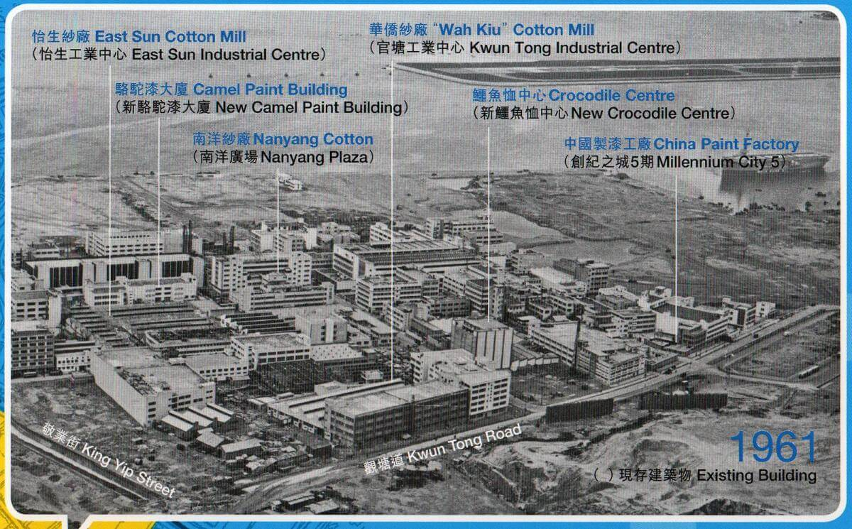 Kwung Tong-regeneration leaflet-003-factory location image