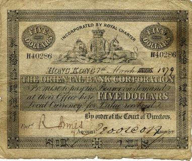 Oriental Bank Corporation early HKD5 note