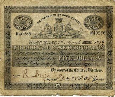 Oriental Bank Corporation early HKD5 note