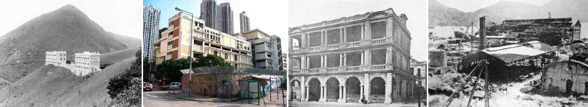 The Industrial History of Hong Kong Group