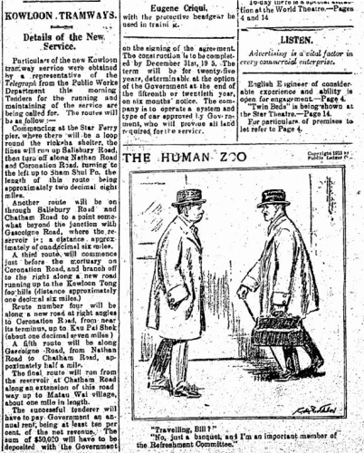 1923 Jul 28 HK Telegraph Tender