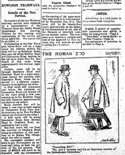1923 Jul 28 HK Telegraph Tender