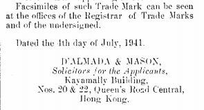 Shing Kee Choppers + Scissors trade mark ordinance 4.7.1941 b