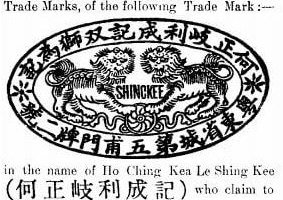 Shing Kee Choppers + Scissors trade mark ordinance 4.7.1941 snipped logo