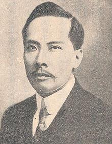 Tse Tsan Tai image wikipedia