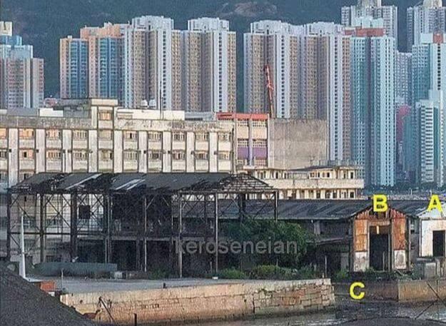 Yau Wing Shipyard keroseneian c snipped