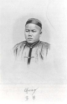 Lai Afong portrait-&-autograph,-c1870 wikipedia