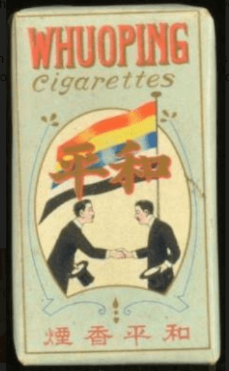 Nanyang Brothers Tobacco Whuoping Ciggy Packet Front From Dheeraj Khiytani
