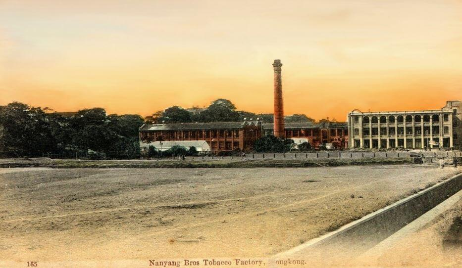 Nanyang Brothers Tobacco, undated postcard of factory flikr IDJ