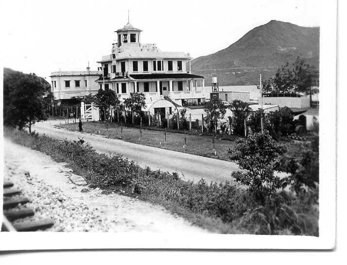 Shatin Army Camp main entrance undated Robert Woodburn