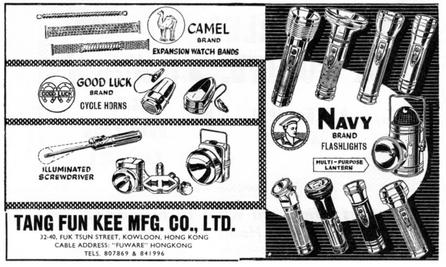 Tang Fun Kee Mfg Co Ltd-1963 advert IDJ