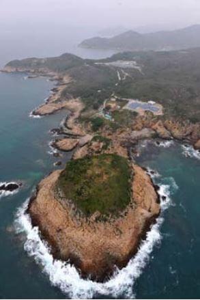 Town Island CLP photo