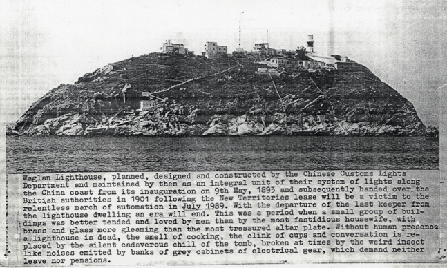 Waglan Island general photo and short written extract