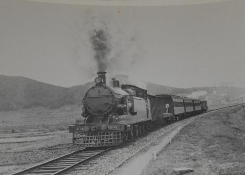 1920 Service