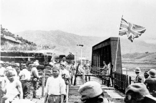 1938 Lo Wu