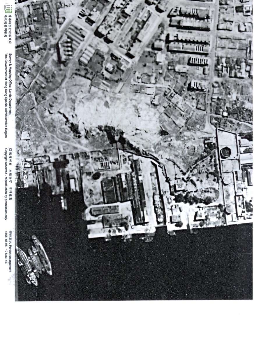 Cosmopolitan Docks aerial photo Nov 1945