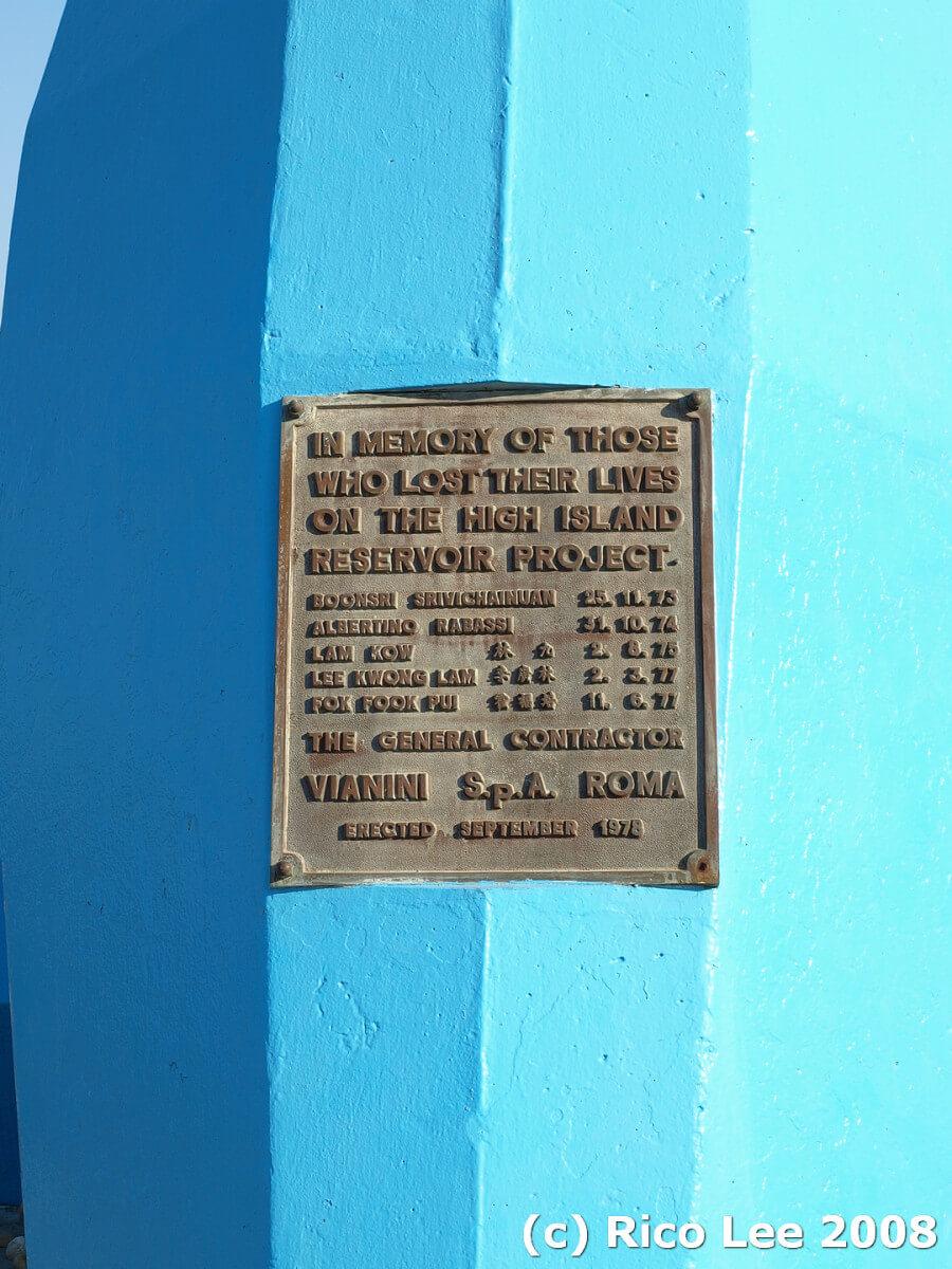 High Island Reservoir memorial English photo Rico Lee