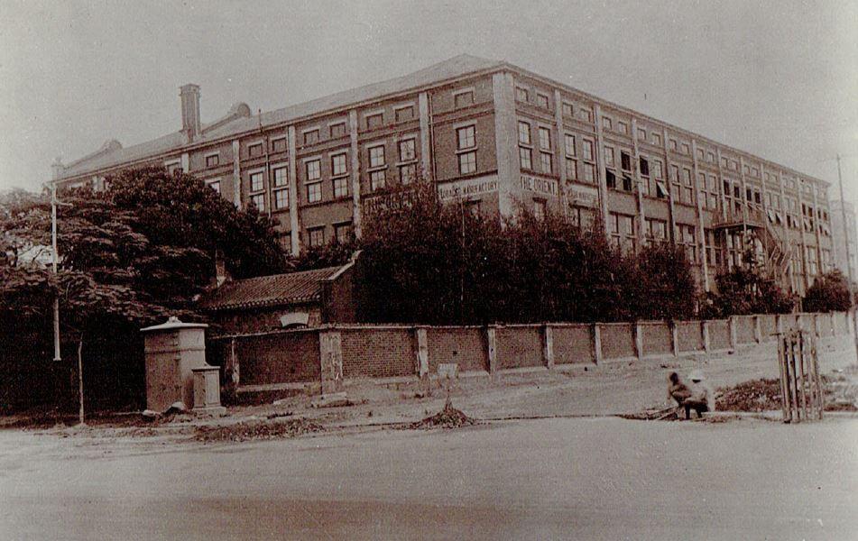 Orient Tobacco Manufactury factory photo Edward Schneider