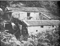 Incense mill unknown location image RASHKB Vol 16 1976