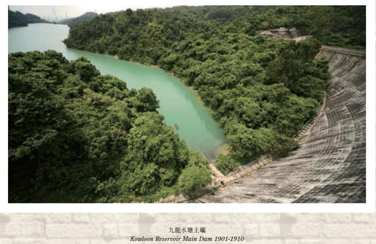 Kowloon Reservoir Main Dam WSD 2009