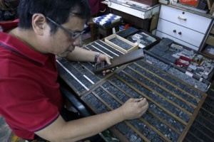 Traditional Industries – Page 5 – The Industrial History of Hong