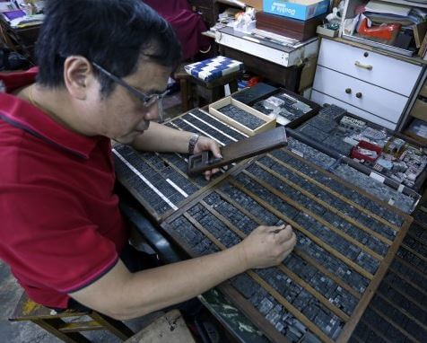 Kwong Wah Printing Company photo of Yam Wai Sang