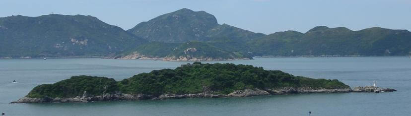 Magazine Island