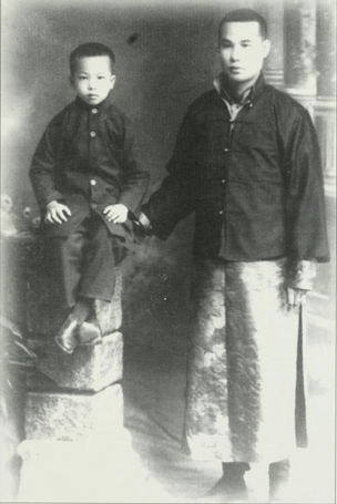 Richard Charles Lee, photo as a young boy with his father extracted from the Life & Times of RCL