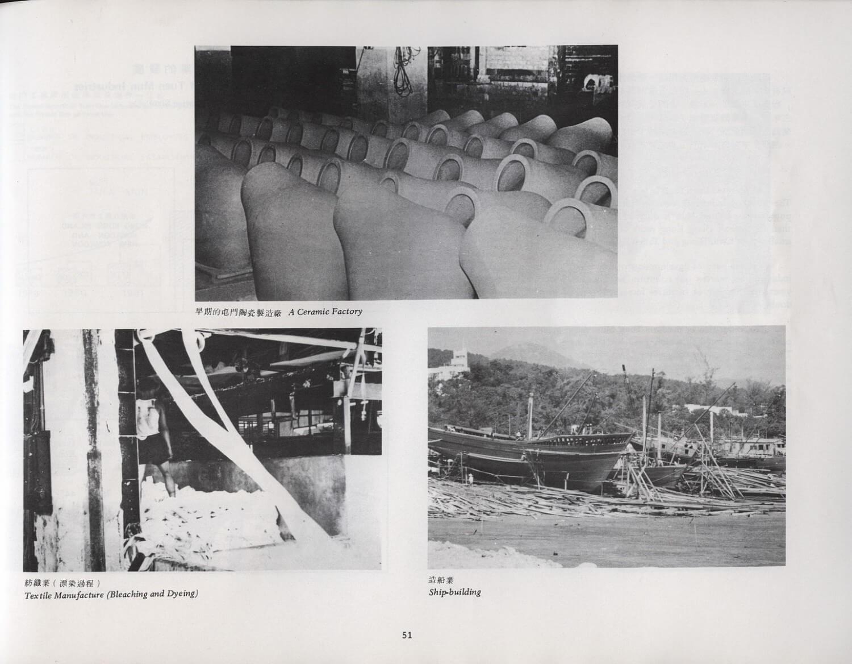 TUEN MUN history monograph 1982 IDJ p51