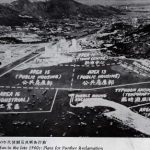 "Tuen Mun - ""From Ancient Port to City of the Future"", 1982 account"