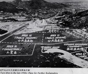 TUEN MUN history monograph 1982 snipped image